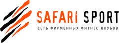 Safari Sport