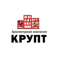 Архитектурная компания КРУПТ