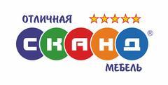 СКАНД-МЕБЕЛЬ