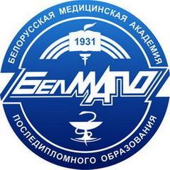 БелМАПО, Государственное учреждение образования