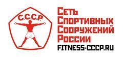 Фитнес клуб СССР Сокольники