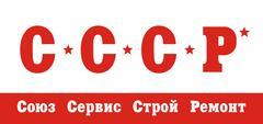 СССР-двери