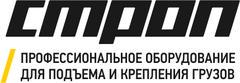 ПКФ СТРОП