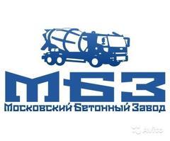 Московский Бетонный Завод
