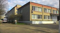 ГБУЗ МО Рошальская городская больница