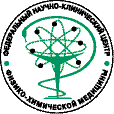 ФГБУ ФНКЦ ФХМ ФМБА России
