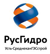 Усть-СреднеканГЭСстрой