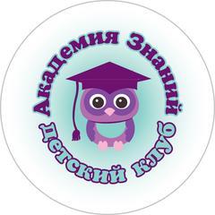 Школа Академия Знаний
