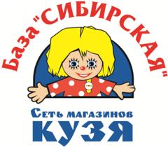 Сибирская база (сеть магазинов Кузя)