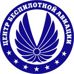 Центр беспилотной авиации