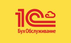 ЭДВАЙЗЕР ГРУПП