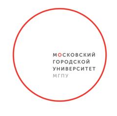 Московский городской педагогический университет (ГАОУ ВО МГПУ)