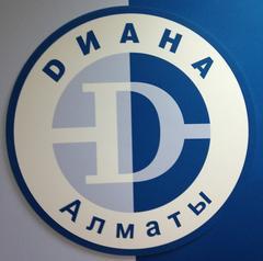 Диана-Алматы-Казахстан