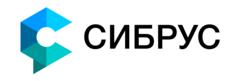СИБРУС