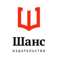 Международная издательская компания Шанс