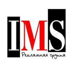 ИнтерМедиаСервис