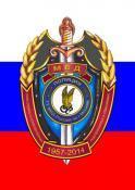 Главное управление МВД России полк охраны и конвоирования подозреваемых и обвиняемых