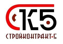 СтройКонтракт-5