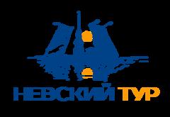 Невский тур