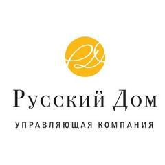 Управляющая компания «Русский Дом»
