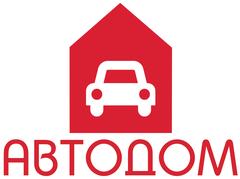 Автосалон Автодом