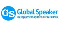 Global Speaker