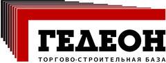 Селантьева