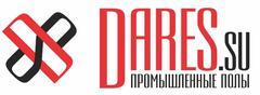 Дарес