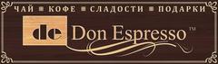 Дон Эспрессо