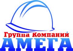 Группа Компаний Амега