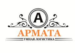 Армата