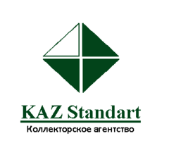 Коллекторское агентство KAZ Standart