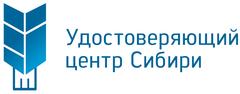 Удостоверяющий Центр Сибири