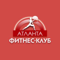 АТЛАНТА ФИТНЕС