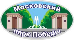 СПб ГУП Московский парк Победы