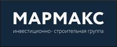 Инвестиционно-строительная группа МАРМАКС