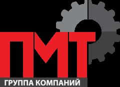 Группа компаний ПМТ