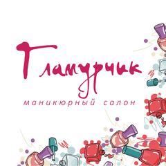 Дудкевич Кирилл Анатольевич
