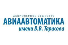 Авиаавтоматика им. В. В. Тарасова