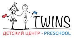 Детский центр TWINS Preschool