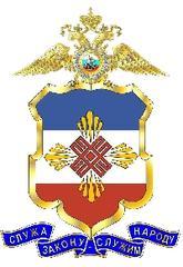 Министерство внутренних дел по Республике Марий Эл