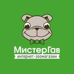 Савичев С.В.