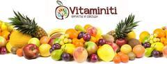 Витаминити