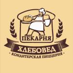 Хлебовед