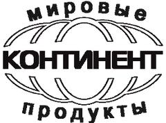 Оператор 1C (координатор-кассир)