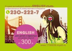 English Club (EnglishSkypeClub)