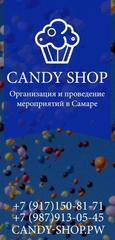 Candy-shop-event