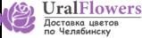 Ural Flowers