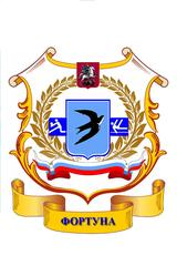 ГБУ Спортивная школа олимпийского резерва № 61 «Фортуна» Москомспорта