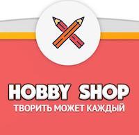 Hobby Shop Саратов